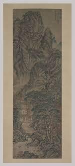 Landscape Painting In Chinese Art Essay Heilbrunn Timeline Of