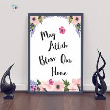 may allah bless our home wall frame on allah bless this home wall art with may allah bless our home wall frame you inspired