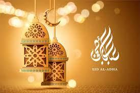 The Spirit of Eid al-Adha