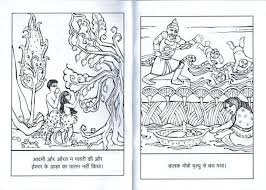 contextual story coloring book info pages contextual story coloring book info pages