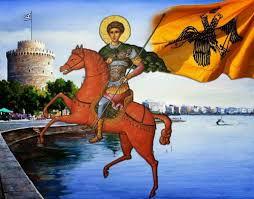 Αποτέλεσμα εικόνας για Άγιος Δημήτριος Θεσσαλονίκη