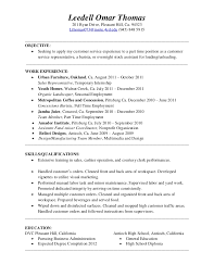 Sample Resume For Barista Position Resume For Starbucks Rio