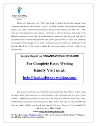 REVIEWS Expert Essay Writers