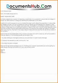 Format Of Appreciation Letter To Vendors 2018 Format Of Appreciation