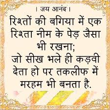Good Morning Quotes In Hindi 140 Character Best of 24 Best Sports Images On Pinterest Football Players Soccer