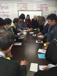 Konnichiwa from Japan - International Executive Technology Inc.
