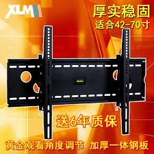 panasonic tv 70 inch. get quotations · xlmii general 4250 55 60 70 inch sharp samsung panasonic plasma lcd tv rack bracket