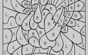Unbelievable Multiplication Coloring Pages Printable Math Fun Time