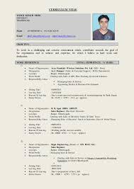 Reasons For Leaving Job On Resume Best Of MKM RESUME