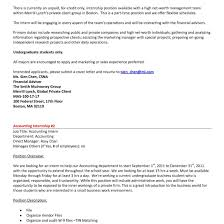 Internship Cover Letter With No Experience Examples Adriangatton