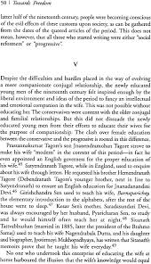 towards dom critical essays on rabindranath tagore s ghare sample pages