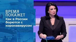 Коронавирус в России: <b>все под контролем</b>. Время покажет ...