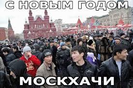 Житель Украины на Bentley с гранатой в салоне устроил крупное ДТП в Москве и попытался сбежать - Цензор.НЕТ 8374