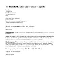 Requesting Transfer Letter Format Letter Format 2017