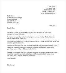 Sample Resignation Letter Notice Period