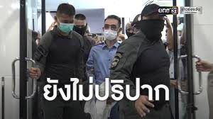 """ผบ.ตร.สั่งขยายผล """"หลงจู๊สมชาย"""" ตรวจเส้นทางการเงิน"""