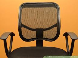 office chair wiki. Image Titled Select An Ergonomic Office Chair Step 5 Wiki