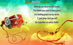 rakhi bandhan whatsapp sms whatsapp status whatsapp dp sis can understand things u never said she can understand pain witch is not visible to anyone i love you sis happy raksha bandhan