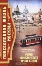 <b>Владимир Руга</b> – биография, книги, отзывы, цитаты