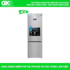 Tủ lạnh Beko Inverter 340 lít RCNT340E50VZX - RCNT340E50VZX