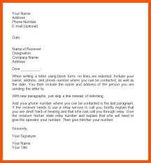 Formal Business Letter Format How To Write A Formal Business Letter ...