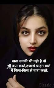 Perfect Saab Love In Islam Love Quotes In Hindi Life Quotes