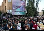 نتیجه تصویری برای دانلود فیلم و عکس تشییع جنازه سردار سلیمانی در قم
