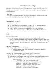 esl phd essay editor websites for university literature review and essay a examples resume format pdf sparknotes essay a examples resume format pdf sparknotes