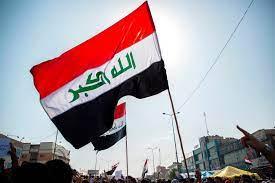 علم العراق السابق يثير أزمة مع الأردن على هامش لقاء لمسؤولي البلدين - CNN  Arabic