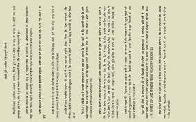 essay on liberation an essay on liberation herbert marcuse amazon essay on liberationherbert marcuse an essay on liberation summary
