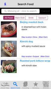 Wine Tracker Daves Food And Wine Tracker Returns With Updates Eating Wdw