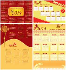 Chinese Calendar Template Chinese 2014 Calendar Grids Vector Vector Graphics Blog