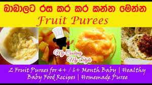 4 To 6 Month Baby Food Chart Fruit Purees For 4 6 Month Baby Healthy Baby Food Recipes Homemade Puree