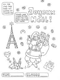 You may also enjoy these posts: Remarkable Free Spanish Christmas Worksheets Picture Inspirations Jaimie Bleck