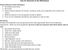 Questions To Ask At Job Shadow Job Shadow What Is A Job Shadow Why Is A Job Shadow Important To Me