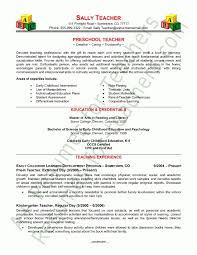Teacher Resume Sample - Page 1 regarding Montessori Teacher Resume Sample