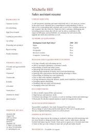 A resume written from the perspective of a student who has little or no work experience