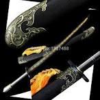 Qing Dynasty Kung Fu