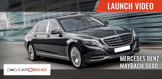 Interested parties should confirm with the authorised dealer about the correct specification of the product they desire to purchase. Mercedes Benz Maybach S600 Launch Video Cardekho Com Youtube