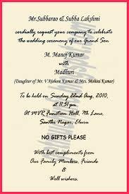 wedding invitations affordable hindu wedding cards the Affordable Hindu Wedding Cards full size of wedding invitations affordable hindu wedding cards hindu wedding cards matter Hindu Wedding Cards Templates