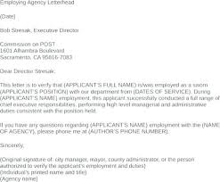 Proof Of Employment Letter Sample Letter Of Employment Template For