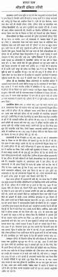 mohandas karamchand gandhi essay in english dissertation  mohandas karamchand gandhi facts information pictures