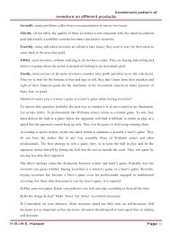 essay visit doctor english 100 words