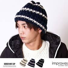 ニット帽のかぶり方メンズ編カッコイイ前髪の魅せ方7選 Coolovely