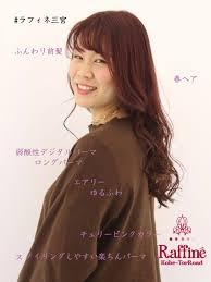 袴ハーフアップ Raffine 三宮のヘアスタイルヘアログ