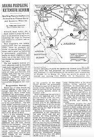 Jadaliyya Seventy Years Of The New York Times Describing