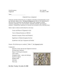 date period the epic of gilgamesh gilgamesh essay assignment nov08 doc