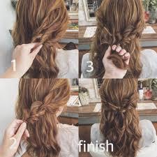 髪を下ろすならハーフアップ 結婚式のお呼ばれ髪型 アレンジ簡単