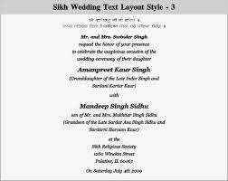 indianweddingcard Punjabi Wedding Cards Vancouver sikh wedding layout 3 Punjabi Wedding Cards Sample