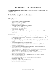 receptionist resume example  medical office receptionist job    medical receptionist job description resume front